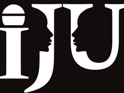 Its Just Us logo white on black